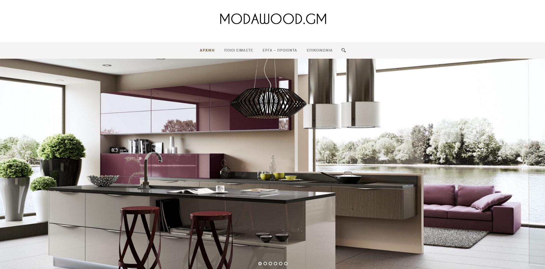 ΙΣΤΟΣΕΛΙΔΑ MODAWOOD.GM