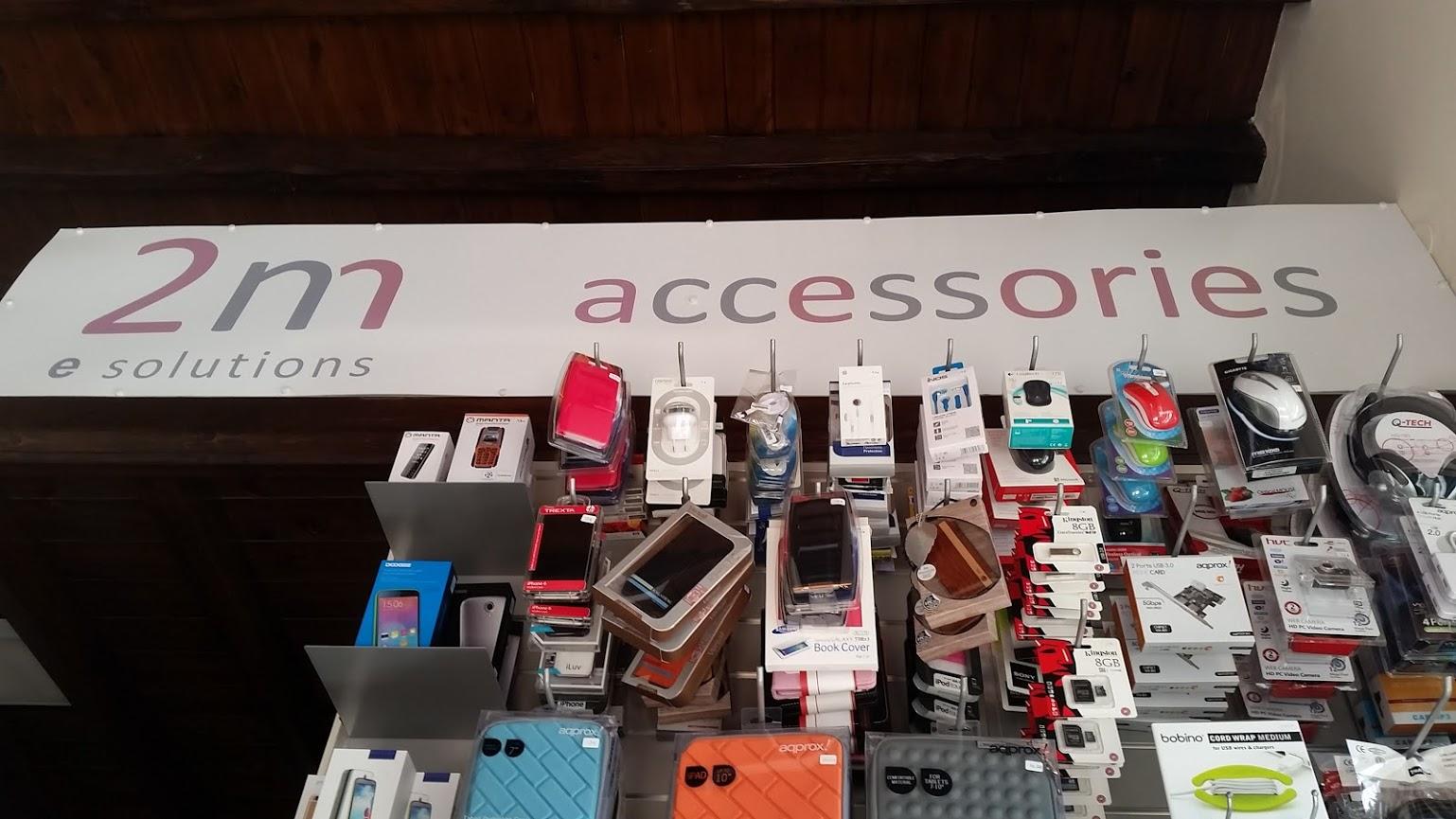 2nm-accessories