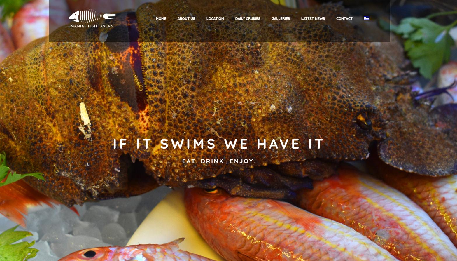 Ιστοσελίδα Manias Fish tavern